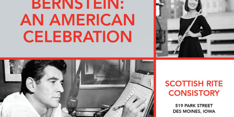 Central Iowa Wind Ensemble presents Bernstein
